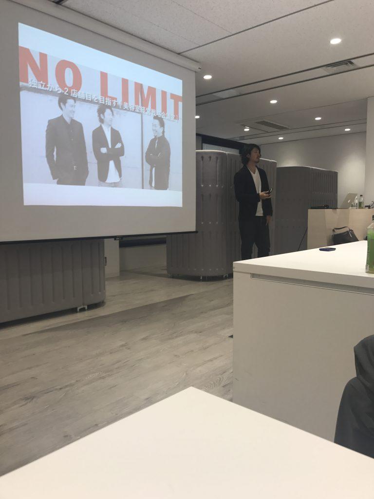 NO LIMIT オフ会 in 渋谷